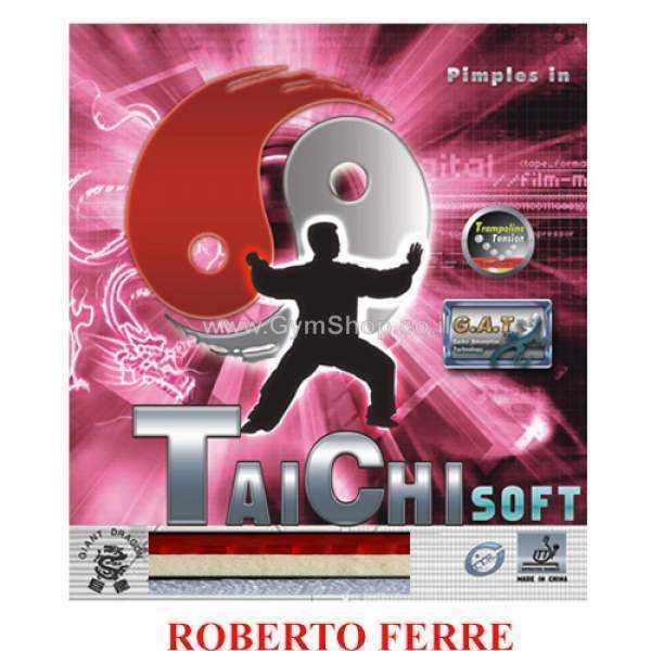 גומי הדבקה למחבט מקצועי TAICHI SOFT